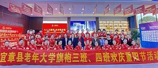 情暖重阳健康相伴宜章县老年大学开展重阳节活动