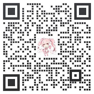 岳阳房产网客服二维码